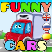 Funny Cars Game for Kids