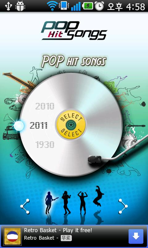 POP HitSongs - Lite- - screenshot