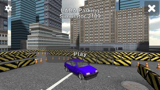 Лада 2109 Симулятор Парковки