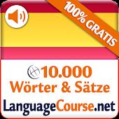 Lerne Spanisch-Wörter