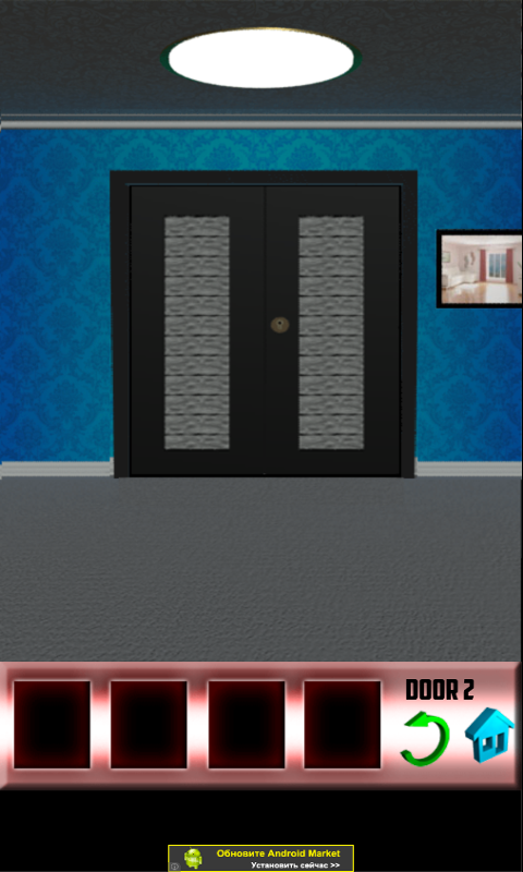 100 Doors- screenshot