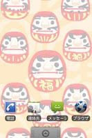 Screenshot of Many Japanese live wallpaper