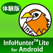 InfoHunter Lite(評価版)