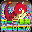 オーブ850個無料GETの裏技 【モンスターストライク】 icon