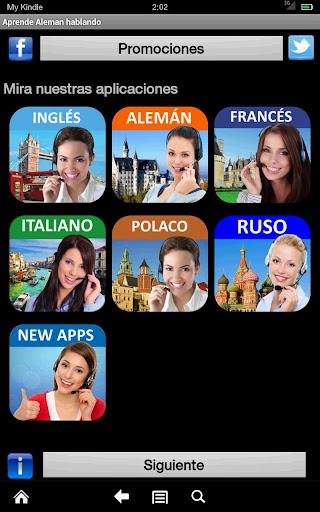 玩教育App|Aprende Alemán hablando免費|APP試玩