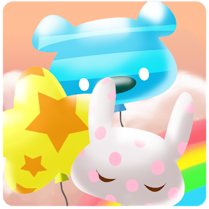 Balloon Burst Deluxe for PC and MAC