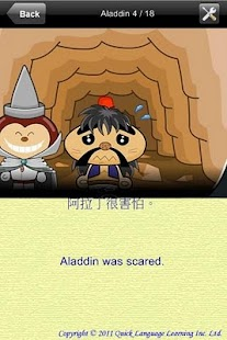 Aladdin - Kung Fu Chinese - screenshot thumbnail