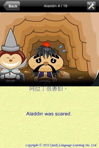 Aladdin Talking-App- screenshot