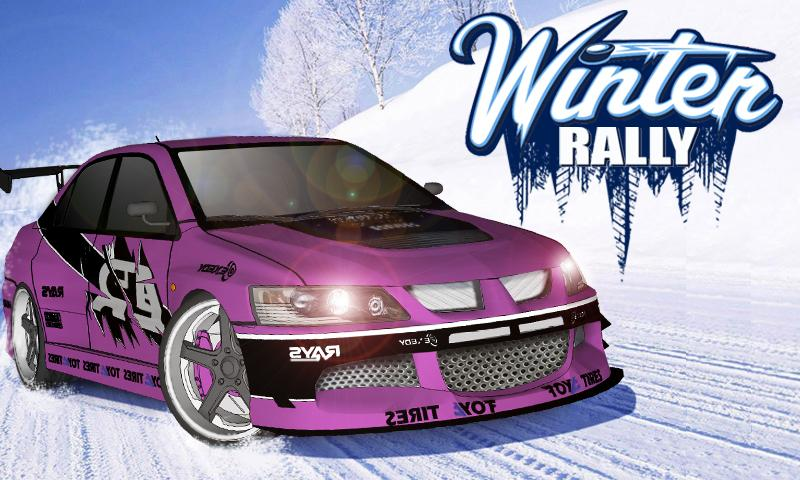Winter Rally - screenshot