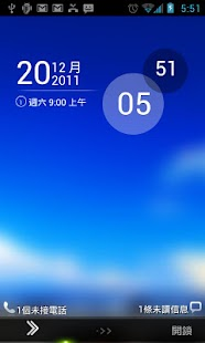 ilock Go Launcher EX Locker - screenshot thumbnail