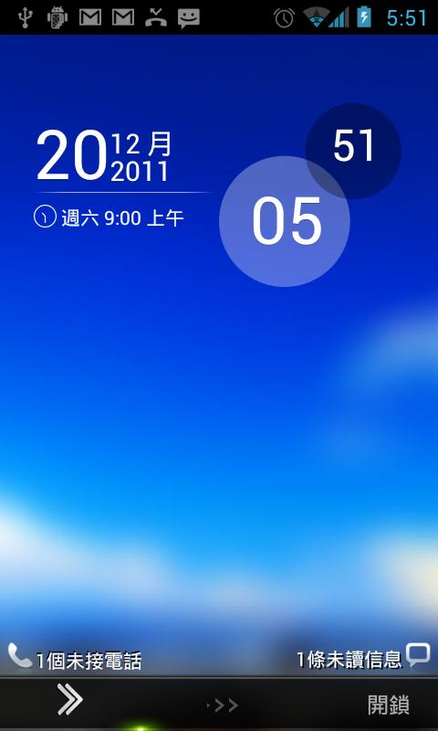 ilock Go Launcher EX Locker - screenshot
