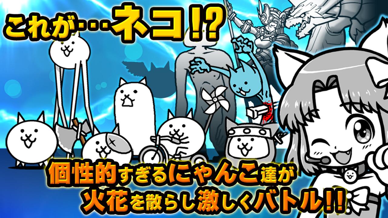 Cat Game App