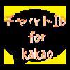 Baixar あげぽよBBS -チャットで友達募集無料掲示板- APK
