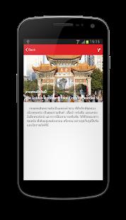 AirAsia Travel Buddy Mod