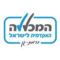 המכללה האקדמית לישראל ברמת גן icon