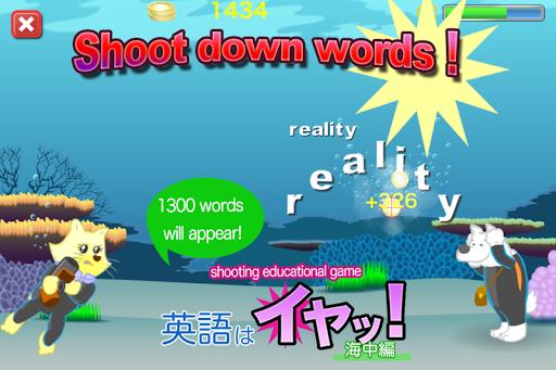 Shoot down words in sea Kids
