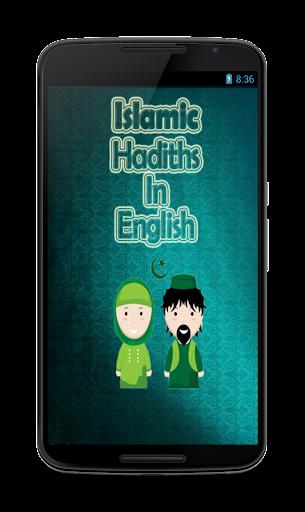 islamic and Qudsi hadiths 2015