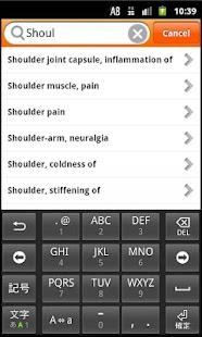 AcuApp® Basic - screenshot thumbnail