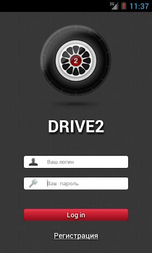 Drive 2 Client