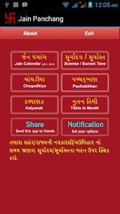 Gujarati Jain Panchang