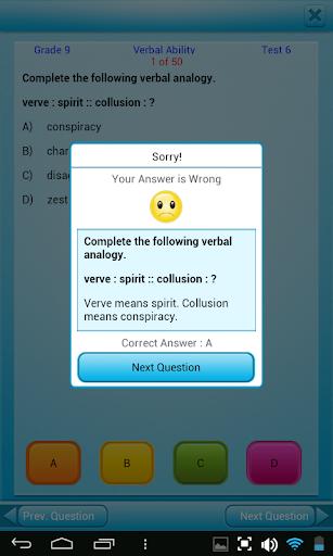 免費下載教育APP|QVprep9年生の数学英語 app開箱文|APP開箱王