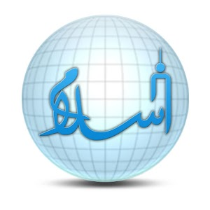 Discover Islam - Android Islamic Apps