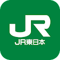 JR東日本アプリ download