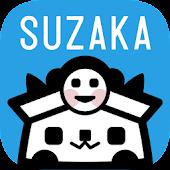 Suzaka Machi Walk