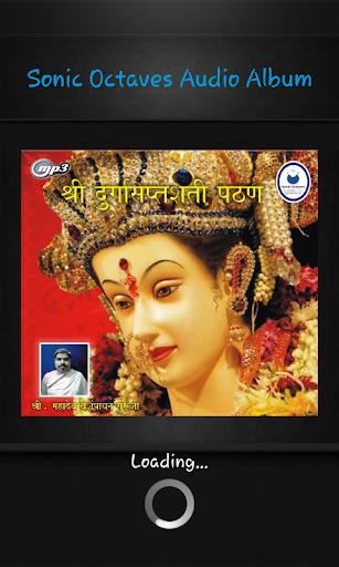 Durga Saptashati Pathan