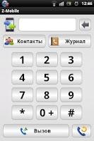 Screenshot of Z-mobile