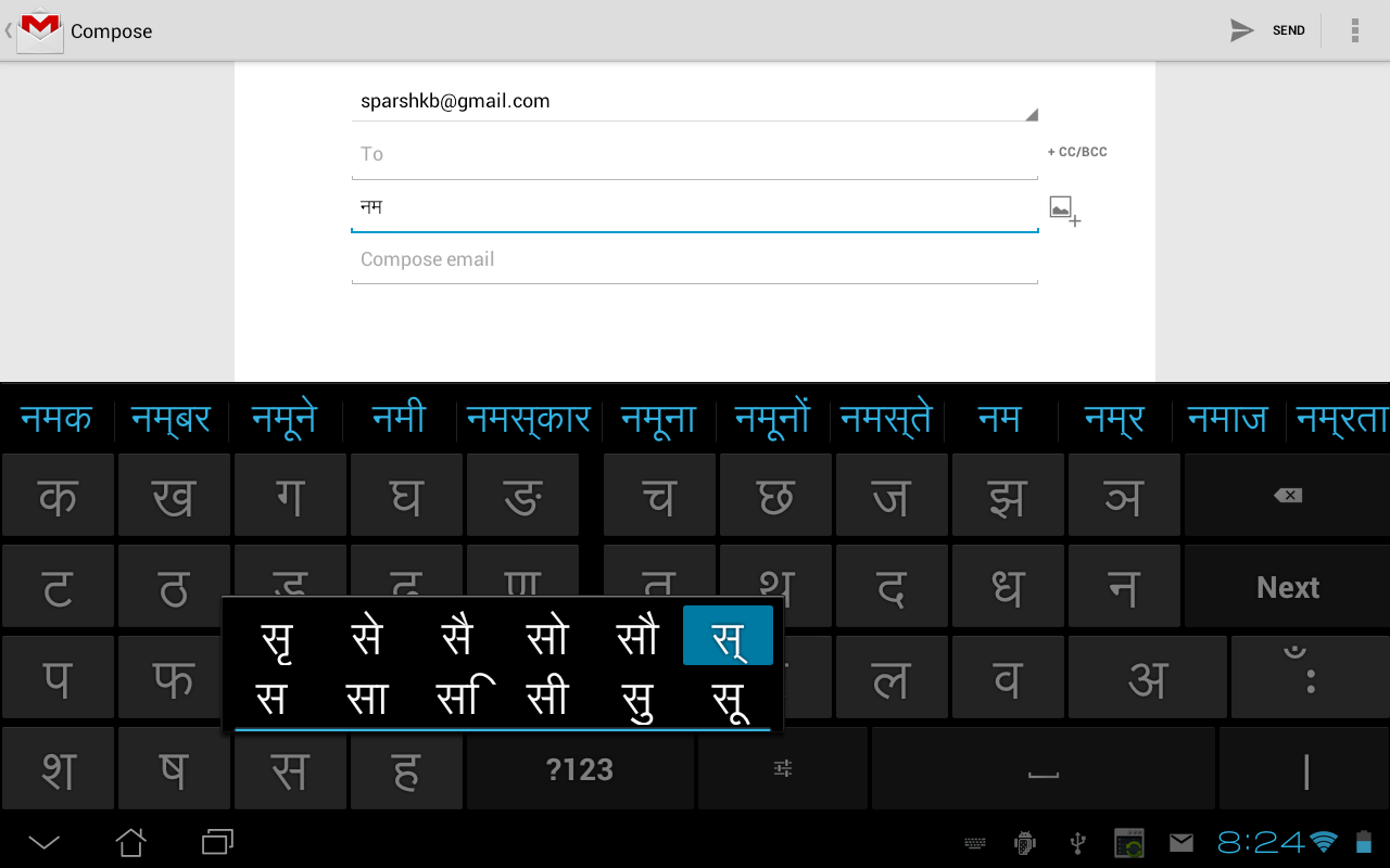 Hindi Keyboard Layout Sparsh Hindi Keyboard