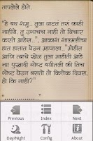 Screenshot of Alavani - Marathi Horror Story