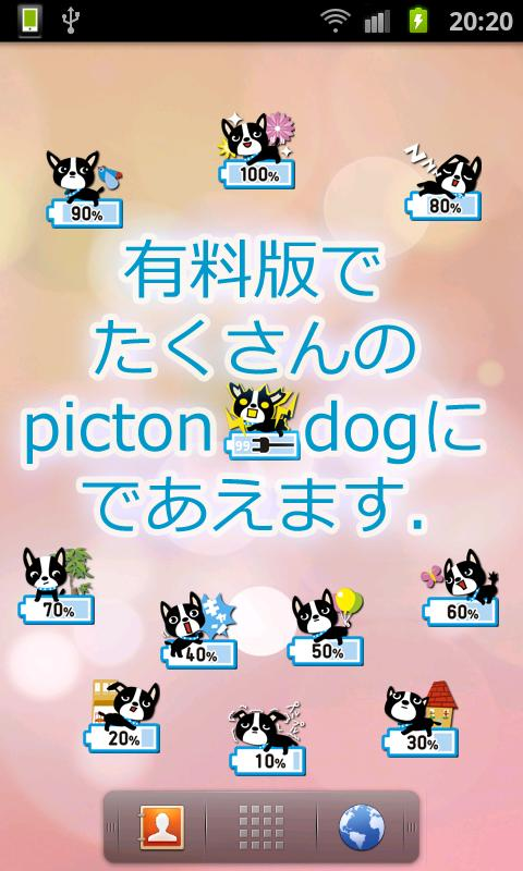 picton dog battery Lite- screenshot