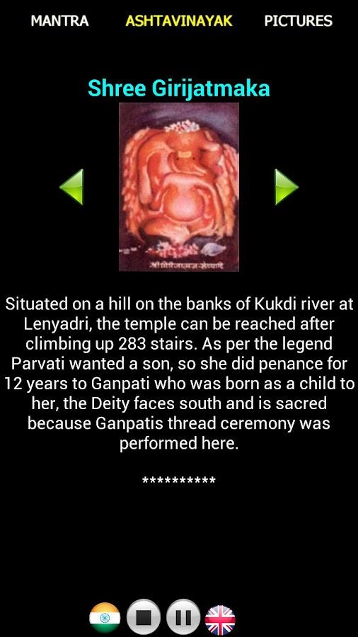 Gambling Mantra In Hindi Juego Slot Unicorn Gratis