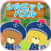 Kids game -  TINY TWIN BEARS