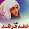 Speech Khaled Alrashed icon