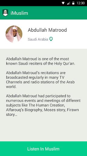 Abdullah Matrood