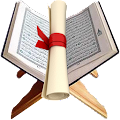 تحفيظ القرآن الكريم - Tahfiz download