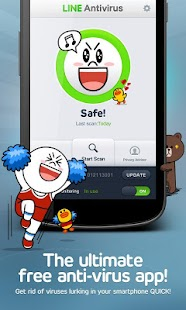 LINE Antivirus - screenshot thumbnail