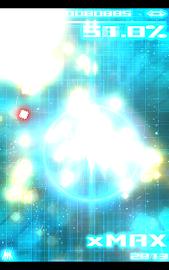 Techno Trancer Screenshot 8