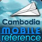 Cambodia - Travel Guide icon