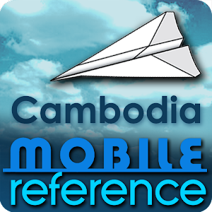 Cambodia - Travel Guide
