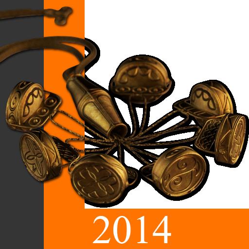F4-Arqueoworld 2014 LOGO-APP點子