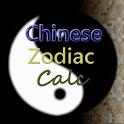 Free Chinese Zodiac Calc logo