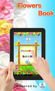 Flowers Book- screenshot thumbnail