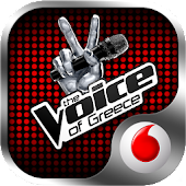 The Voice of Greece HomeCoach