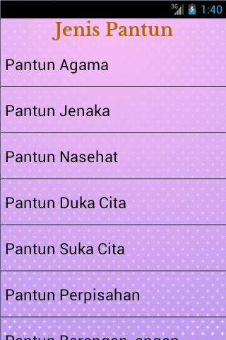 Marbel Pantun - screenshot