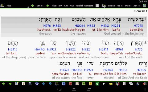 MySword Bible v5.3