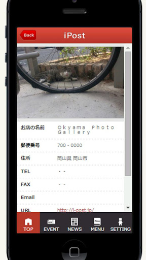 無料生活AppのOkyama Photo Gallery|記事Game