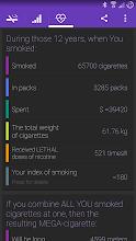 No smoking screenshot thumbnail